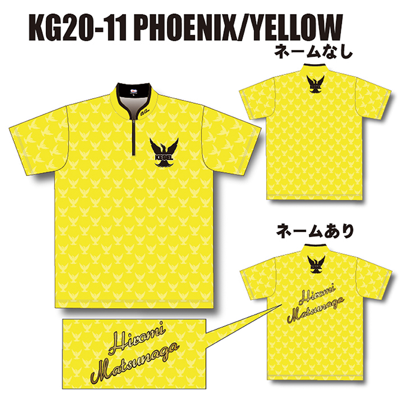 KEGEL KG20-11(PHOENIX/YELLOW)