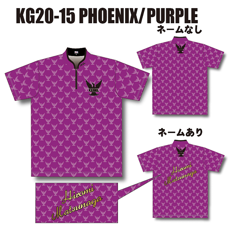 KEGEL KG20-15(PHOENIX/PURPLE)